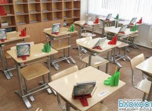50 директоров ростовских школ накажут за отсутствие спортивного оборудования и компьютеров