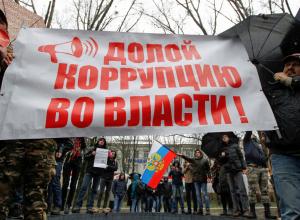Откуда растут ноги у ростовской коррупции рассказала экс-чиновница муниципалитета
