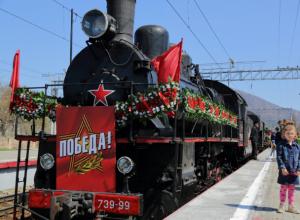 Легендарный поезд «Победа» с «ночными ведьмами» прибудет в Ростов