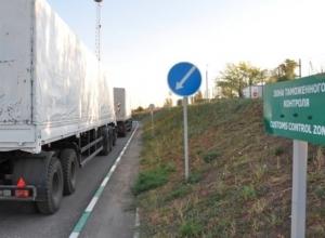Грузовики с гуманитарной помощью для Украины пересекли границу в Ростовской области и выехали в Луганск