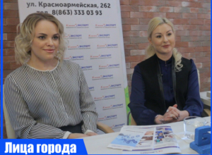 Консультация врача-диагноста в «Клинике Эксперт Ростов» обязательна