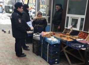 В Ростове разогнали предприимчивых продавцов сухофруктов, орехов и семечек