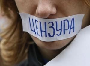Граждан Украины просят воздержаться от интервью российским СМИ