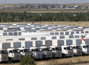 Вторая колонна с гуманитарным грузом для Украины находится в Ростовской области