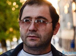 Ростовчанин, продавший должность сотрудника прокуратуры, объявлен в федеральный розыск
