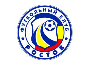 Новую эмблему ФК «Ростов» придумают болельщики