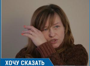 В двадцать одну тысячу оценили власти квартиру в Ростове, - Наталья Шматько