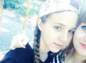 Голубоглазая 15-летняя девочка с косой до пояса пропала в Ростовской области