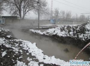 Жители четырех многоэтажек в Таганроге три дня сидят без отопления