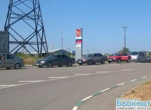 В Ростовской области появилась памятка для беженцев из Украины