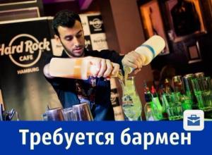 Ростовскому ночному заведению требуется бармен