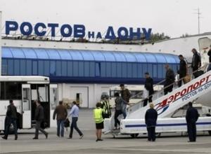 В аэропорту Ростова запретят проносить жидкости на борт самолета