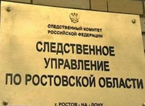 За три года создали более ста фирм-однодневок не знающие усталости жители Ростова