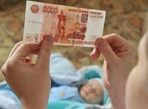 Родители первенца получат дополнительную субсидию от правительства Ростовской области