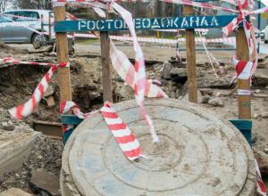 Жителям самого центра Ростова придется посидеть без воды 28 сентября