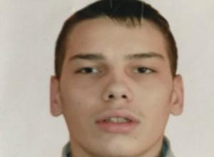 Худощавый парень в камуфляжных штанах сбежал из психоневрологического интерната Ростовской области