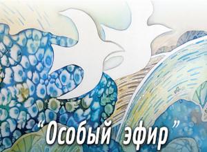 Доценты ДГТУ украсили цоколь расписной тканью