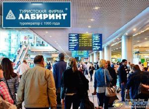 Из-за банкротства туроператора «Лабиринт» пострадали сотни ростовчан