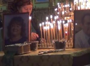 В Азовском храме прошла панихида по погибшему в авиакатастрофе депутату Игорю Пакусу