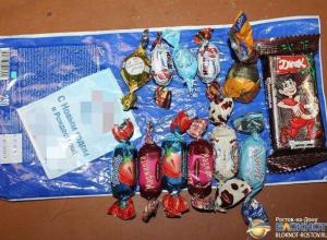 Мэрия Таганрога сэкономила на детских новогодних подарках