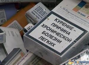С 2015 года сигареты подорожают почти на 10 рублей