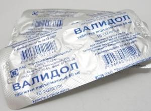 В Ростовской области приостановлена продажа «пятнистого» валидола