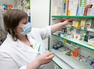Утвержден список жизненно важных лекарств на 2015 год