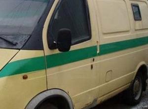 Банда, ограбившая инкассаторов «Донинвеста», задержана в Ростовской области