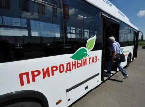 Ростовские автобусы переведут на газовое топливо к 2020 году