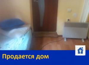 Продается дом в Ростовской области