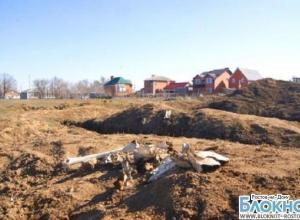 В Ростовской области прокуратура запретила строительство коттеджей на месте кладбища