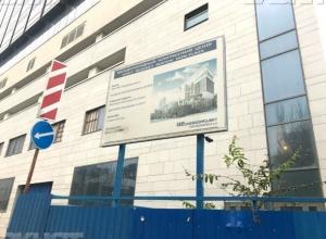 Гостиницу-призрак Hyatt планируют достроить за год в Ростове