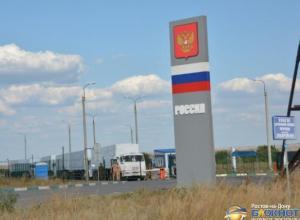 В Ростовской области колонна с гуманитарным грузом подошла к границе с Украиной