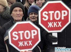 Новая «обдираловка» от ростовских чиновников: в Фонд развития ЖКХ планируют собирать по 6 рублей с каждого кв. м. жилья
