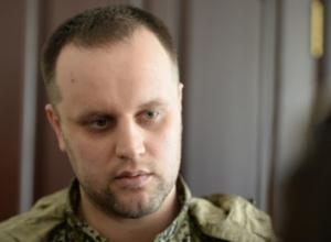 Губарев, доставленный в Ростов после покушения, пришел в сознание