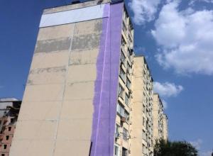 Новый фиолетовый цвет дома не вдохновил его жильцов в Ростове