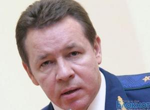 Экс-прокурор Ростовской области перешел на работу в «Агрохолдинг Кубань»