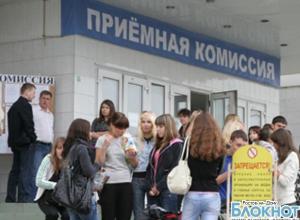 Ростовская область вошла в десятку российских регионов по числу иногородних студентов