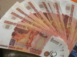 Тряхнув должников, власти Ростова надеются разогнать бюджет до 11,3 млрд рублей