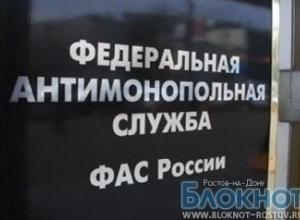 Ростовское УФАС оштрафовало ОАО «Аэрофлот» на 7 млн рублей