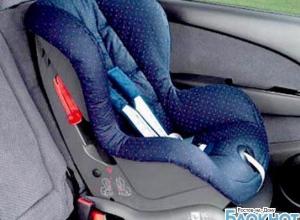 Штраф за перевозку ребенка без удерживающего устройства с 1 сентября вырастет в шесть раз