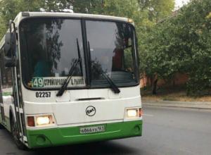 Валидаторный террор в ростовских автобусах стремительно набирает обороты