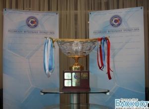 Суперкубок России по футболу выставили в Ростове на всеобщее обозрение
