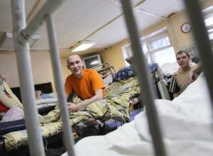 Наркологический диспансер Ростовской области назвали лучшим в России