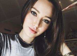 Любовница экс-мужа Ольги Бузовой из Ростовской области вступила в перепалку с подписчиками в Instagram