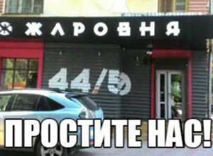 Лучше надзорных органов помогли обманутой девушке социальные сети в Ростове
