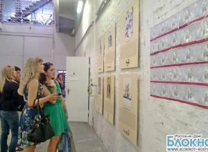 В Ростове открылась выставка французских комиксов «Гран-при Ангулем»