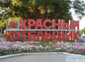 Таганрогский завод «Красный котельщик» собираются выкупить полностью
