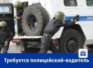 Отслужившие в армии ростовчане требуются для работы в полиции