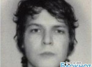 В Ростове разыскивают 24-летнего парня, пропавшего неделю назад